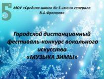 Петрозааводск -город воинской славы 3А